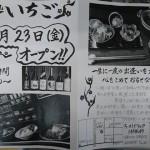 DSC_1693のコピー