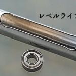レベルライン 6000